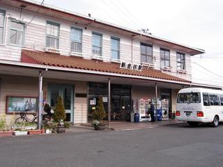 新金谷1.JPG